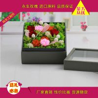 永生花康乃馨透明方形礼盒情人节礼物玫瑰苔藓绣球组合保鲜花礼品