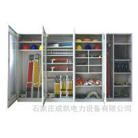 供应智能安全工具柜,安全帽工具柜,电力工具柜,安全工具柜厂家定做