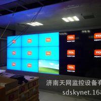 壁挂电视墙 监控安防电视墙 网络集成系统 焊接墙 厂家免费出图纸