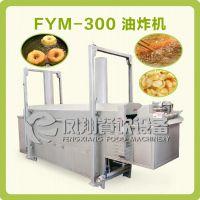油豆腐油炸机 油豆腐油炸生产线设备 油豆腐油水分离油炸锅