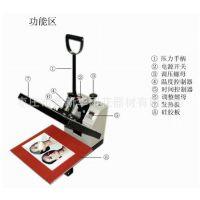 热升华热转印机厂家直销服装印花大型自动烫画机