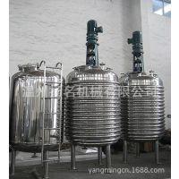 不锈钢反应釜 200L蒸汽加热反应釜 搅拌反应釜 不锈钢闭式反应釜