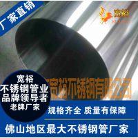 大口径304L不锈钢圆通,白钢管、直径127mm*2.0标厚—老品牌