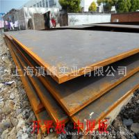 【滇峰实业】Q235B中厚板 低合金中厚板 中板 高强度板