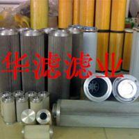 HDX-400X10Q2 黎明滤芯