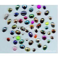 纽扣系列压克力钻、亚克力珠、压克力颜色钻、仿玻璃压克力钻