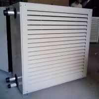 花卉园艺大棚供暖用冷热水暖风机S534