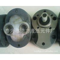 厂家直销齿轮泵CB-B20齿轮油泵厂家批发价格