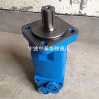 供应BM5-195绳锯机液压马达厂家直供