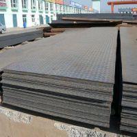 热镀锌花纹板 诚心为您推荐上海地区实用的花纹钢板