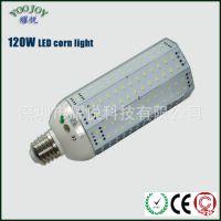 120WLED玉米灯 铝合金外壳 【360度发光】支持E27接口路灯头
