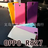 oppo r827 R827手机壳 r827手机套 R827保护套diy贴钻壳 素材外壳