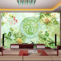 千彩3D无缝墙布 墙纸 客厅电视背景墙 富贵吉详个性定制 厂家一件代发