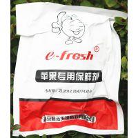 厂家直销苹果保鲜剂 保脆剂 200包一袋