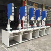 杰达超声波塑料焊接机 单头大功率气动超声波焊接机