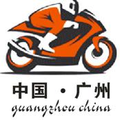 2015中国广州国际摩托车及零部件展览会