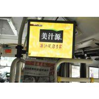 济南公交车车载电视广告一手资源全国招商