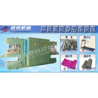 供应pvc工业皮带裙边挡板焊接设备