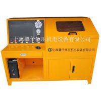 水锤爆破试验台 - 上海馨予液压机电设备有限公司