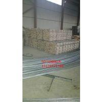 唐山钢木龙骨生产厂家量大优惠来电15128771388