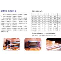 玻璃真空夹胶机夹层玻璃机械专用硅胶板