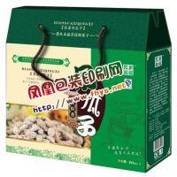福州市食品礼盒 坚果礼盒 土特产礼盒 福州印刷厂