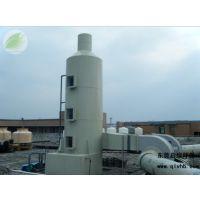工业废气处理PP酸雾洗涤塔