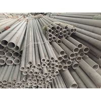 广东非标厚壁不锈钢管 耐高温高端不锈钢管