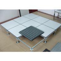 潍坊全钢陶瓷防静电地板厂家国标包安装