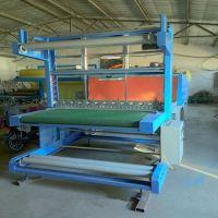 沃兴厂家直销岩棉板包装机 大型袖口式塑包机
