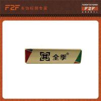 F2F(图)、国产汽车标牌、汽车标牌