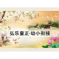 弘乐教育湖北国韵作文加盟