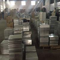 铝天花 天花吊顶 铝材扣板 南京扣板厂家供应 铝合金天花吊顶扣板