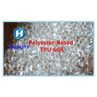 供应聚酯型热塑性聚氨酯弹性体TPU/透明TPU颗粒/60A/E260