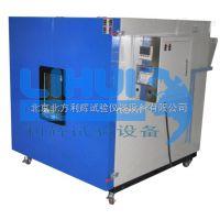 卧式换气老化试验箱/台式高温老化测试机