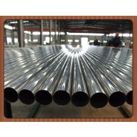 铝合金管夹_小口径螺旋钢管_20Cr光亮钢管