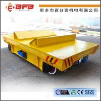 广东轨道转盘直角蓄电池电动平板搬运车KPX