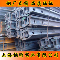 厂家直销 河北永洋 轨道钢轨 q235 18kg 轻轨 规格全