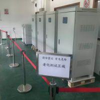上海西门子CT无触点稳压器品牌/原装核磁共振专用无触点数码稳压器13405110332