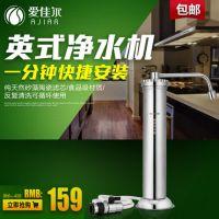 爱佳尔AL-01不锈钢水龙头净水器,家用厨房台面式净水机