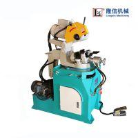 隆信切管机不锈钢管 进口电磁阀切管机厂家直销