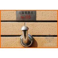 房屋检测:工程检测:建筑物沉降监测、位移监测