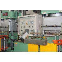 拓威供应200T-2RT橡胶真空硫化热压成型机