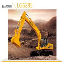 供应全新LG6285挖掘机液压履带式挖掘机龙工挖掘机