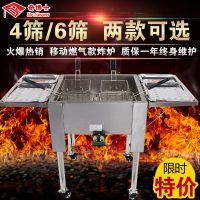 奇博士炸油条机器商用 可移动炸薯塔机煤气燃气炸炉 大型单缸炸锅
