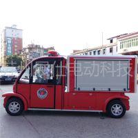 苏州展仕社区救火车 小型消防车多少钱