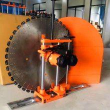 硕阳机械SY-800墙壁改造装修用的切墙机生产厂家