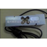 HBM称重传感器PW系列1-PW10AC3/100KG-1