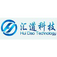 杭州汇道科技计算机IT培训学校
