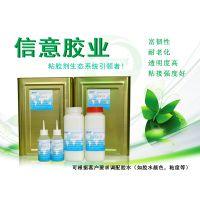 E-006AB环氧树脂AB胶|高强度全透明快干型|耐高温环保